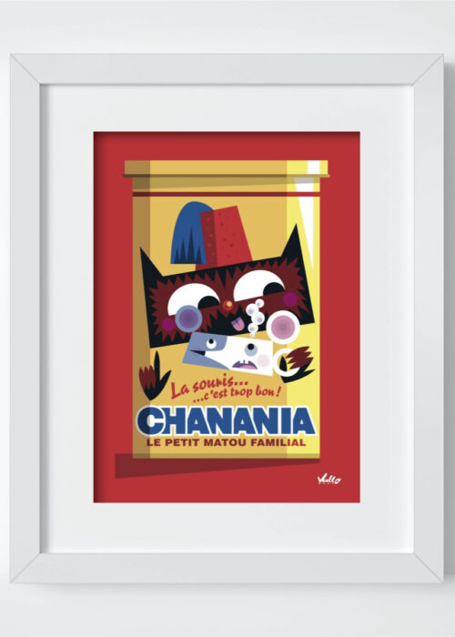Chat...Nania postcard with frame