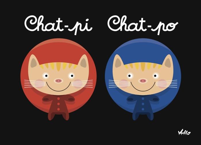 Chat-Pi Chat-Po postcard