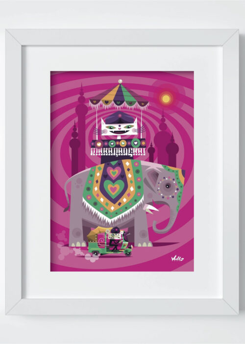 Carte postale Maharad...Chat avec cadre